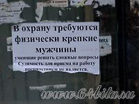 Фотоаппарат Зенит