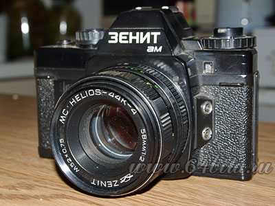 Фотокамера Зенит ам объектив Гелиос 58/f2